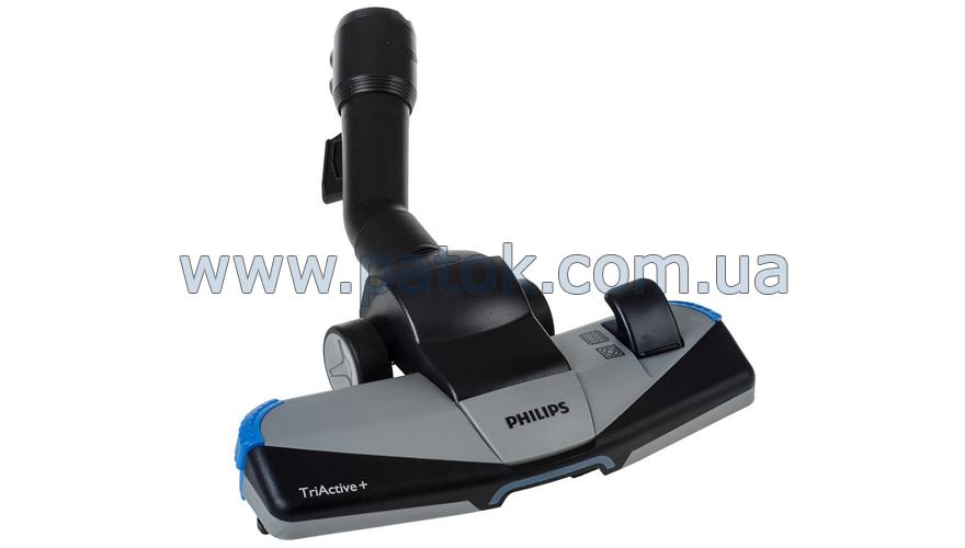 Щетка для пылесоса Philips Tri-Active+ 432200426091. Купить Щетка для пылесоса Philips Tri-Active+ 432200426091 011881 недорого Киев, Украина. Цена - интернет магазин Patok