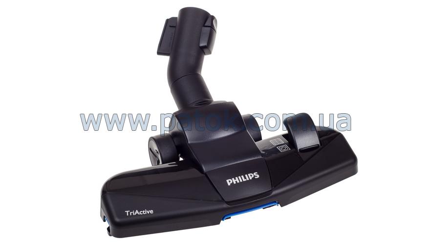 Щетка для пылесоса Philips Tri-Active 432200426191. Купить Щетка для пылесоса Philips Tri-Active 432200426191 006950 недорого Киев, Украина. Цена - интернет магазин Patok